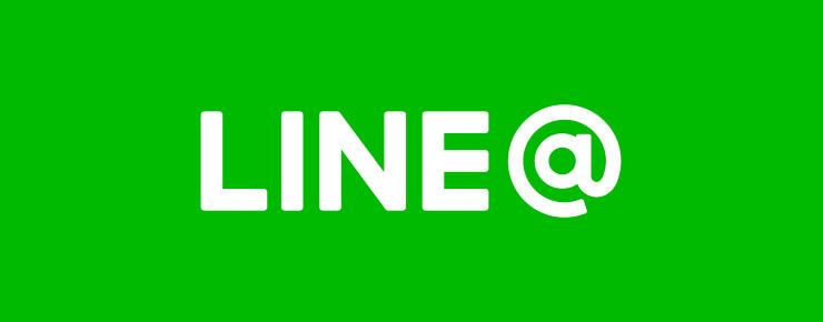 LINEでサポート